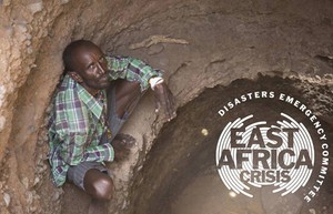 Cover image: East Africa Crisis