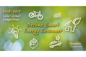 Cover image: Smart energy competition