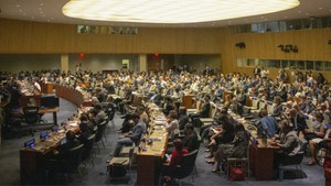 Cover image: United Nations Day