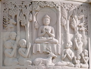 Cover image: Asalha Puja / Dharma Day