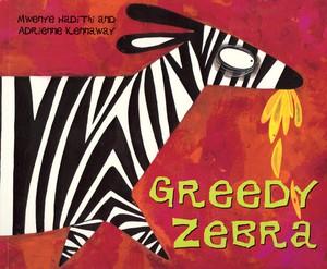 Cover image: Greedy Zebra